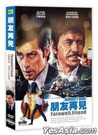 Farewell, Friend (1968) (DVD) (Digitally Remastered) (Taiwan Version)