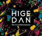 Official HIGE DANdism one-man tour 2019 @ Nippon Budokan [2CD] (Japan Version)
