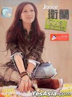 Love Diaries (CD+DVD) (Malaysia Version)