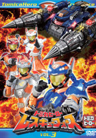 Tomica Hero Rescue Force (DVD) (Vol.3) (First Press Limited Edition) (Japan Version)