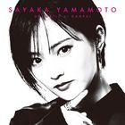 Dramatic ni Kanpai  (Normal Edition) (Japan Version)