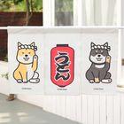 Shiba Dog Mini Japanese-Style Door Curtain (Yellow Shiba)