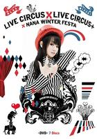 NANA MIZUKI LIVE CIRCUS×CIRCUS+×WINTER FEST (Japan Version)