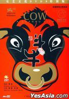 Cow (DVD-9) (DTS Version) (English Subtitled) (China Version)