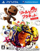 LittleBigPlanet (Japan Version)