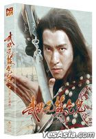 King of Beggars (Blu-ray) (Full Slip Case Limited Edition) (Korea Version)