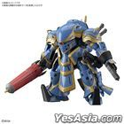 Project Sakura Wars : HG 1:24 Spiricle Striker Mugen (Anastasia Palma Type)