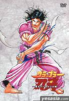 Grappler Baki - The Ultimate Fighter 12: The Biggest Tournament 07