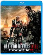 Edge of Tomorrow (Blu-ray + DVD) (First Press Limited Edition)(Japan Version)