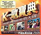 Hit Songs Of Korean Drama (CD+DVD) (Taiwan Version)
