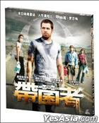 Carriers (VCD) (Hong Kong Version)
