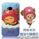 OneMagic HTC New One One Piece TPU Phone Cover - Napping Chopper