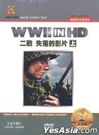 WW II (DVD) (Part I) (Taiwan Version)