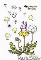 My Neighbor Totoro : Wind and the Dandelion (Jigsaw Puzzle 150 Piece)
