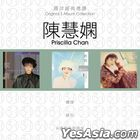 Original 3 Album Collection - Priscilla Chan