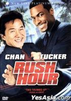 Rush Hour (1998) (DVD) (New Line Platinum Series) (US Version)