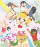 Yojo Shacho Mujina Company Set (Blu-ray)(Japan Version)