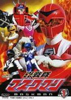 Hikari Sentai Maskman (Vol.1) (DVD) (Japan Version)