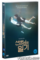 The Teacher's Diary (DVD) (Korea Version)