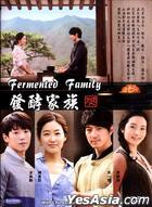 Fermented Family (DVD) (End) (Multi-audio) (English Subtitled) (JTBC TV Drama) (Singapore Version)