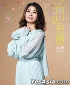 Nu Ren De Yong Qi (CD + DVD)