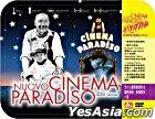 Nuove Cinema Paradiso (DVD) (Hong Kong Version)