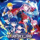 IdolMaster SideM Drama CD Beast Chronicle Risin' Soul (Japan Version)