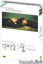 A Light Sleep (DVD) (Korea Version)