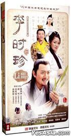 Li Shi Zhen (DVD) (End) (China Version)