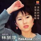 Ai Qing Yu Su Zui (Malaysia Version)