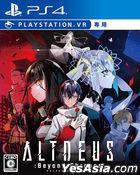 ALTDEUS:Beyond Chronos PSVR Required (Normal Edition) (Japan Version)