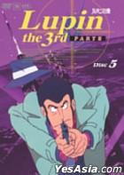 雷朋三世 - Part III Disc.5 (日本版)