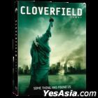 Cloverfield (Blu-ray) (First Press Slip Case + Photobook Numbering Limited Edition) (Korea Version)