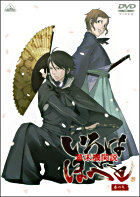 幕末機關說 伊呂波歌 (DVD) (Vol.9) (日本版)