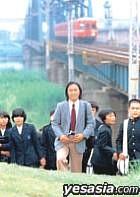 三年B組 金八老師 2nd Series (限定版) (日本版)