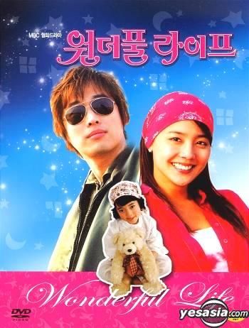 L p1004005880 - Эта удивительная жизнь ✦ 2005 ✦ Корея Южная