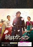 Gunman In Joseon (DVD) (Vol. 1) (Premium Box Edition) (Japan Version)