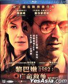 Beirut (2018) (Blu-ray) (Hong Kong Version)