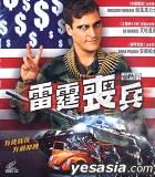 Buffalo Soldiers (2001) (VCD) (Hong Kong Version)