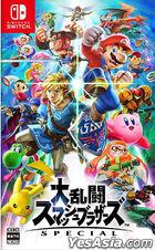 大亂鬥 Smash Brothers SPECIAL (日本版)