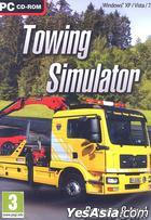 Towing Simulator (英文版)