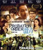Probation Order (2014) (VCD) (Hong Kong Version)