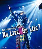 Suzuki Airi LIVE PARTY No Live, No Life? [BLU-RAY] (Japan Version)