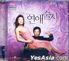 Love in Magic (VCD) (Korea Version)