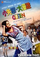 Queen (2014) (DVD) (Hong Kong Version)