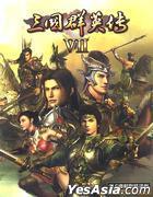 The Story of Three Kingdom's Heros VII
