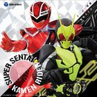 CD Twin Super Sentai VS Kamen Rider  (Japan Version)