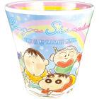 Crayon Shin-Chan Printed Plastic Cup (Blue)