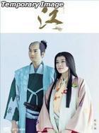 NHK Taiga Drama - Go: Hime-tachi no Sengoku Soshuhen DVD Box (DVD) (Japan Version)