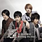 Waiting For You (Japan Version)